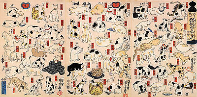 3 New Japanese Woodblock Prints Cats Kittens Drawings Repro Pictures Kuniyoshi