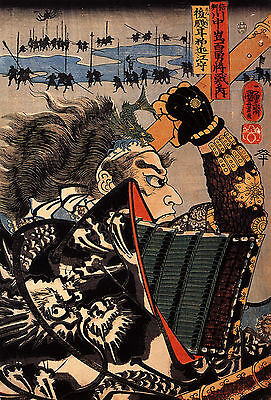 3 A3 Size Japanese Samurai Warriors Repro Woodblock Prints by Kuniyoshi Posters