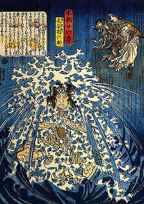 Doing Penance Under Waterfall Japanese Reproduction Woodblock Poster Print NEW