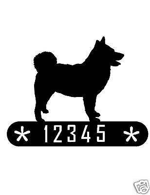 Norwegian Elkhound Metal Home Address Sign House Dog