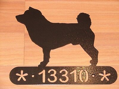Shiba Inu Metal Home Address Sign House Decor Dog