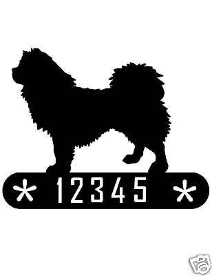 Tibetan Spaniel Metal Home Address Sign House Decor Dog