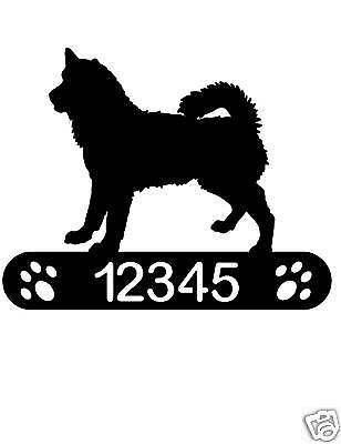 Alaskan Malamute Address Sign Dog Home Pet Decor Plaque