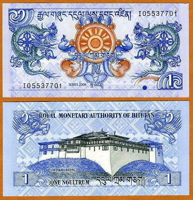 Bhutan, LOT, 2 x 1 Ngultum, 2006, P-NEW, UNC > 2 for $1