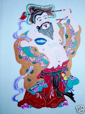 Chinese Paper Cut - Character of 8 Immortals (Color)