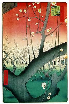 2 Reproduction Japanese Woodblock Print Set Ando Utagawa Hiroshige Pictures NEW