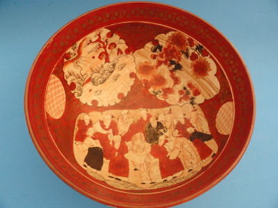 ANTIQUE 19 c. JAPANESE MEIJI Kutani Bowl with Elders Scene ~ 9""