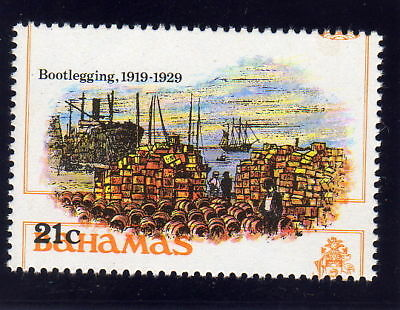 BAHAMAS 1980 21c MAJOR COLOUR SHIFT SG 572 var. MNH.
