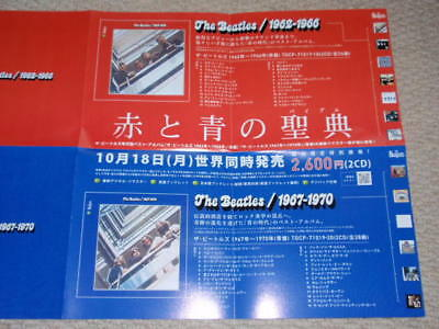 THE BEATLES Red/Blue Japan flyer foldout poster promo