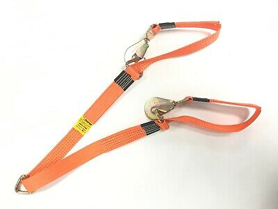 """Winch Recovery brother trailer strap """"EVEN PULL SYSTEM"""""""