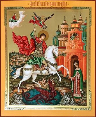Saint St George Dragon Russian Orthodox Wooden Icon XLG size 15 inch  WOW
