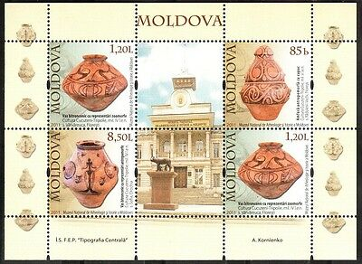Moldova - 2011 - National Museum of Archeology, s/s