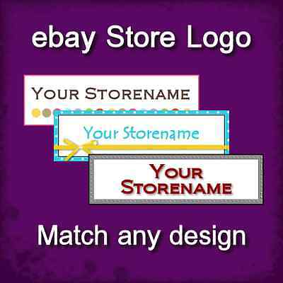 Matching eBay STORE LOGO Boutique Auction Templates OTD