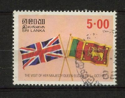 Sri Lanka 1981 SG#743 5R Royal Visit Used