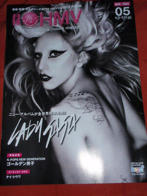 LADY GAGA Japan magazine HMV Born This Way BARGAIN!