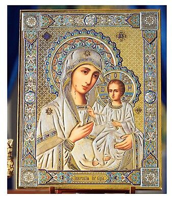 Madonna and Child Our Lady of Iveron Embossed Gold Wooden Russian Icon 11 3/4""