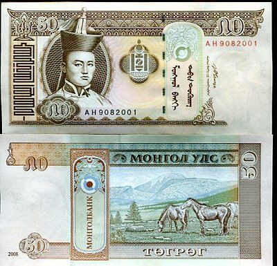 Mongolia 50 Tugrik. Crisp banknote. Set 3 notes consecutive number Uncirculated