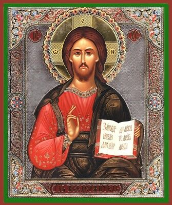 Christ the Teacher Jesus Russian Icon Wood Gold Foil 8""