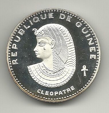 (Z-25) Guinea 1970 500 Francs Cleopatra Silver Coin