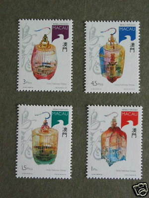 Macau Macao 1996 Chinese Cages Stamp Bird