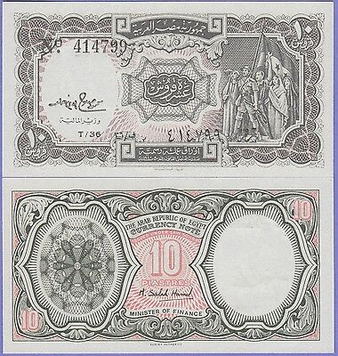Egypt 10 Piastres ND Uncirculated Condition Cat#183-F