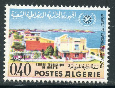Timbre Algerie Neuf N° 313b ** Cour Mauresque Du Musee De Bardo Topical Stamps Architecture