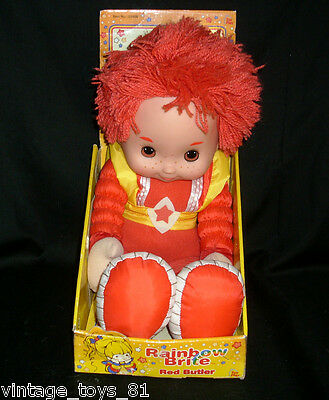 "18"" Big Rainbow Brite Red Butler Stuffed Animal Plush In Box Doll Rare Toy Play"