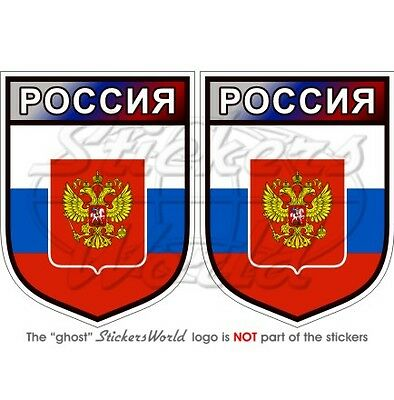 "RUSSIA Russian Federation Shield 3"" (75mm) Vinyl Bumper Stickers-Decals x2"
