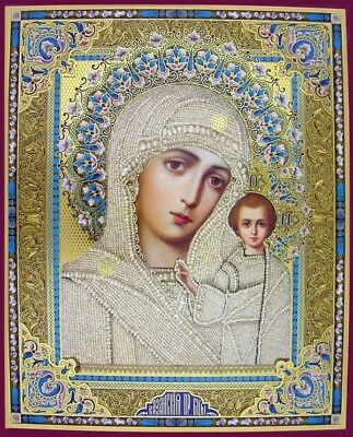 Madonna & Child Russian Icon Plaque Gold Foil Wood Virgin of Kazan & Christ 9""