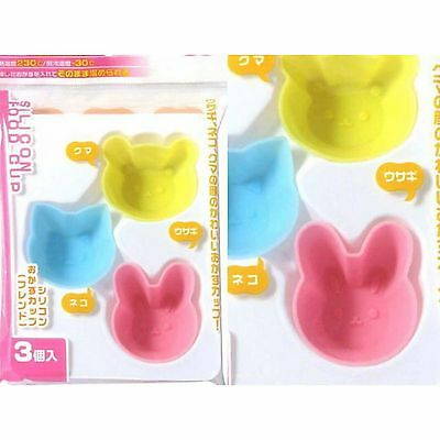Set of 3 Silicon Animal Shape Food Containers Molds for Bento Box #3316 S-3296