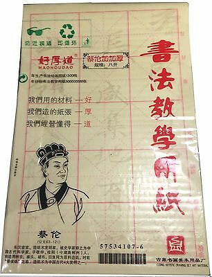 Chinese Japanese Calligraphy Paper 35 Sheets 15 Grids S-4084