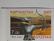 Kyrgyzstan - 2007 - National games 1v imperforated