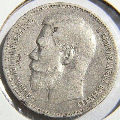 RUSSIA, Empire: 1897-AG silver Rouble/Ruble/Рубль, St. Petersburg mint; XF