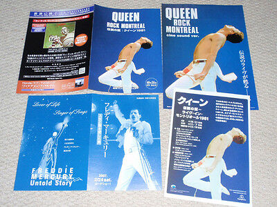 QUEEN CD/DVD Japan flyer set of 4 Freddie Mercury promotional only ROCK MONTREAL