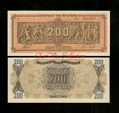 GREECE 200 Million Drachmai 1944 Crisp Banknote UNC . RARE