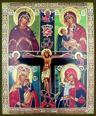 Madonna & Child Jesus Christ Russian Icon Crucifixion with 4 Virgin Icons Wood