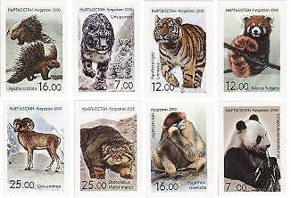 Kyrgyzstan - 2008 - Asian animals 8v imperforated