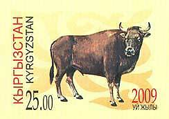 Kyrgyzstan - 2008 - The Year of Bull, 1v imperf