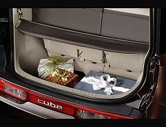 2009-2013 Nissan Cube Rear Trunk Cargo Cover OEM BRAND NEW Genuine 79910-1FC0A