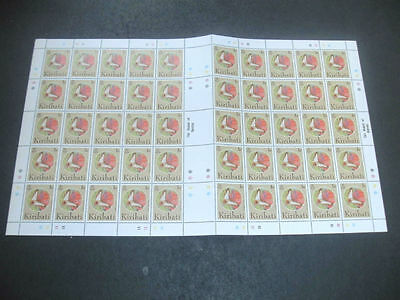 Kiribati 1994 Butterflies & Moths 1c MNH Full Complete Sheet #S29
