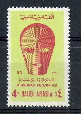 Stamp / Timbre Arabie Saoudite - Saudi Arabia -  N° 366 ** Annee De L'education