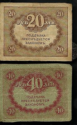 Billet Russie 20+40 roubles  (a234)