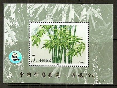 CHINA. Año: 1993. FLORA. BAMBUS.