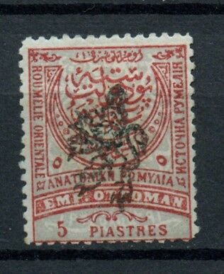 South Bulgaria 1885 SG#28 5pi Red And Grey-Blue MH #A3193
