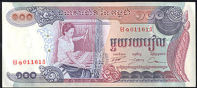 P 36   Uncirculated Banknotes 100  RIELS  1990 CAMBODIA
