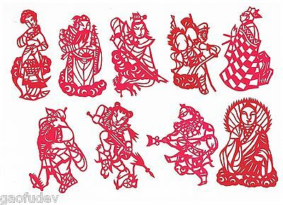 Chinese Paper Cuts - Characters of Journey to the West (Red Color)
