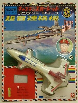 Captain Scarlet : Spectrum Jet Model Made By Bandai (Xxx)