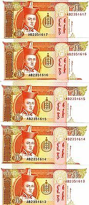 LOT, Mongolia, 5 x 5 Tugrik, ND (1993), P-53, UNC