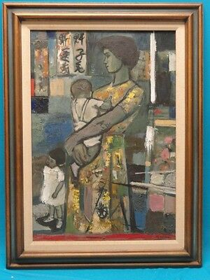 "Irving Amen ""mother & Child"" Early  Work Impressionist Oil Painting * Listed"