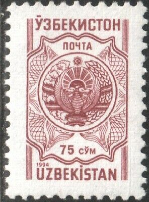 Uzbekistan - 1994 - Definitive Issue, State Arms, 75s, 1v